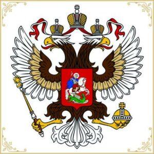 Zar de Marinovka